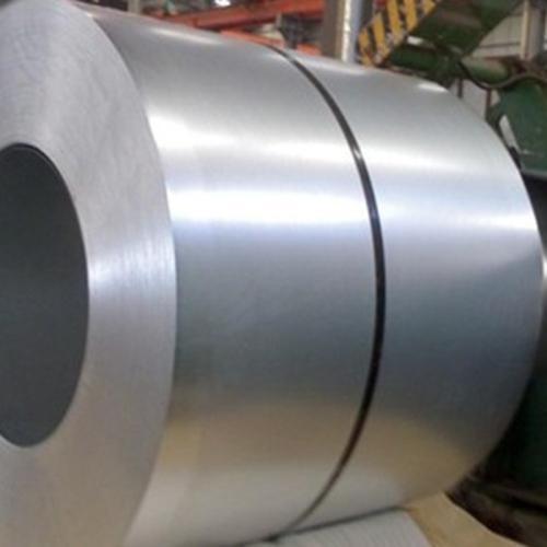 关于交收期为2021年05月的201不锈钢现货合同上市的通知