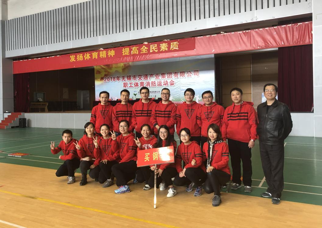 公司职工在集团职工体育消防运动会取得佳绩