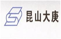 不锈钢钢厂系列介绍_昆山大庚