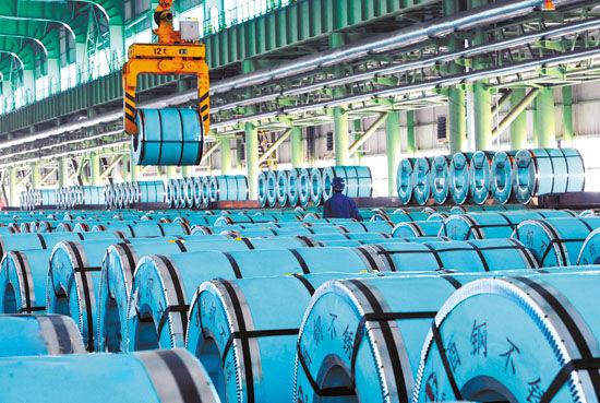 酒钢集团发展与钢铁产业介绍
