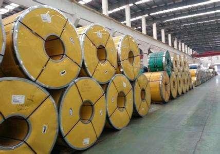 浦项钢铁公司钢厂介绍