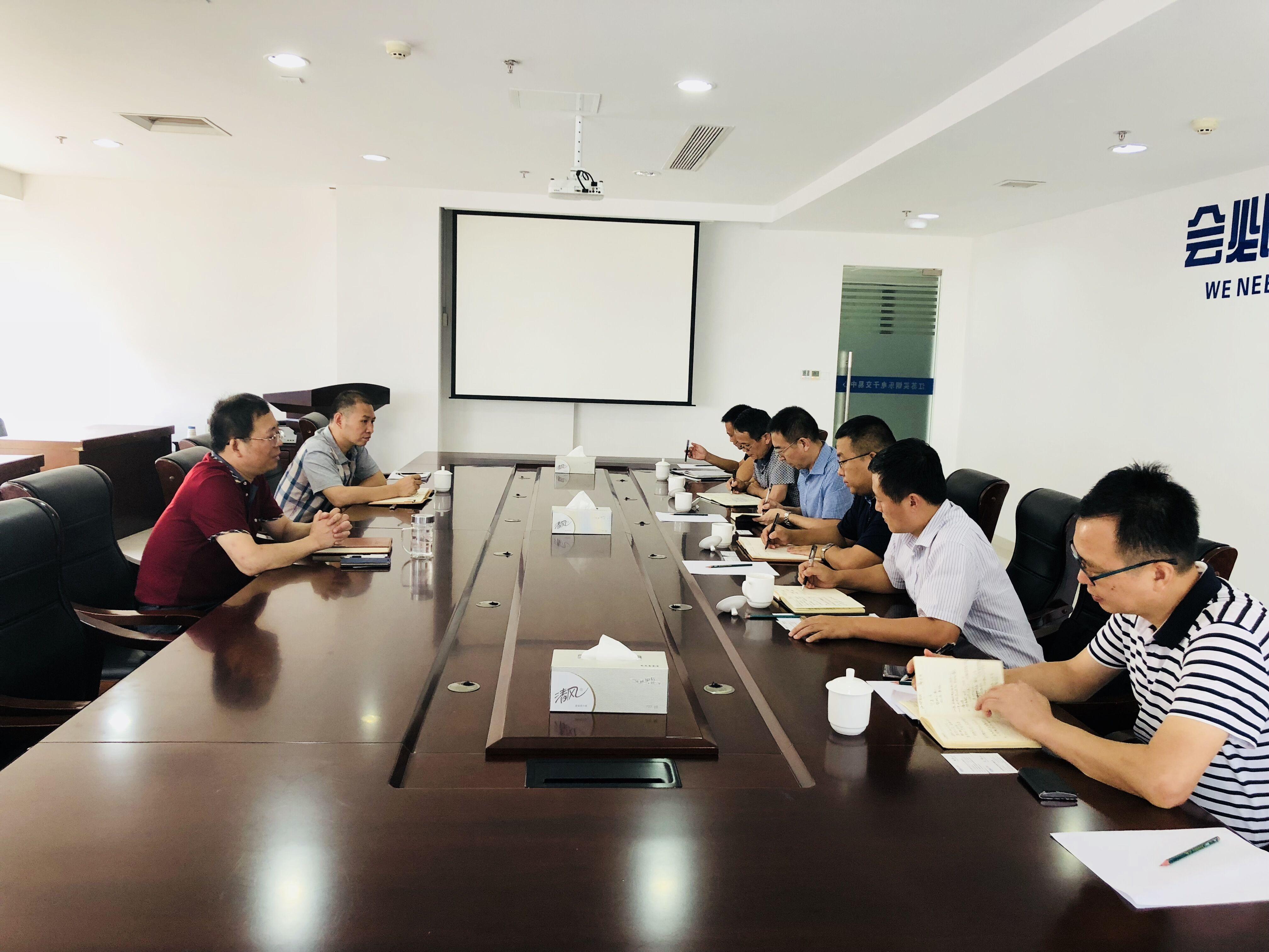 交流互通  学习共赢——四川攀钢集团领导一行到买钢乐参观交流